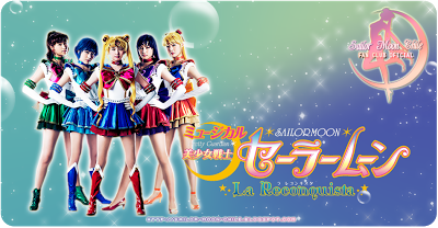 Sailor Moon la Reconquista